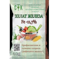 Хелат железа Fe-11.7% 10 грамм