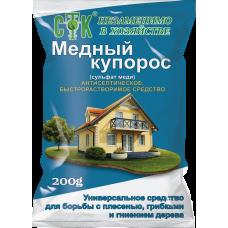 Медный купорос 200 гр