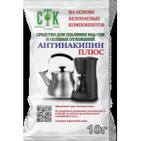 Антинакипин Плюс 10 гр