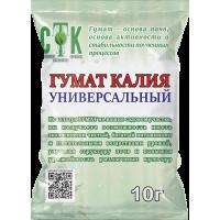 Гумат калия 10 грамм