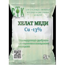 Хелат меди Cu-13% 5 грамм