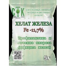Хелат железа Fe-11.7% 5 грамм
