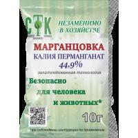 Калий марганцовокислый (марганцовка) 44,9%