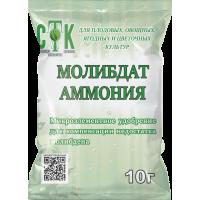 Молибдат аммония 10 грамм