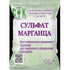 Сульфат марганца 10 грамм